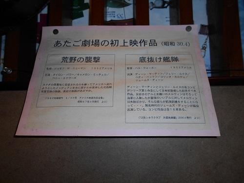 DSCN0692.JPG