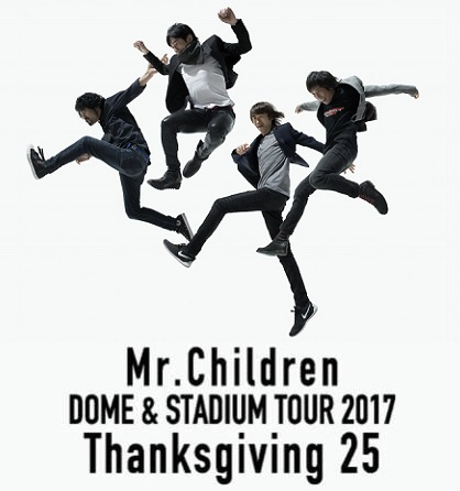 Mr.childrenlive.jpg