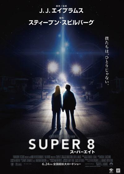 SUPER8.jpg
