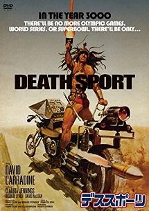 deathsports.jpg