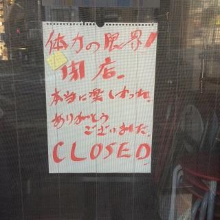ichigoya1.JPG