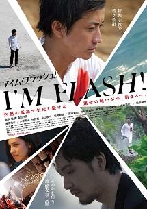 imflash.jpg