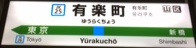 keihintouhoku25.JPG