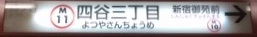 marunouchi11.JPG
