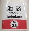 marunouchi25.JPG