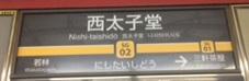 setagaya2.JPG