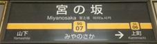setagaya7.JPG