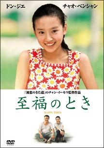 shifukunotoki.jpg