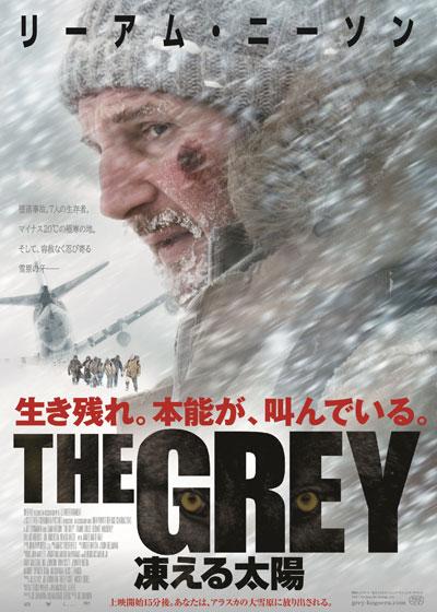 thegrey.jpg