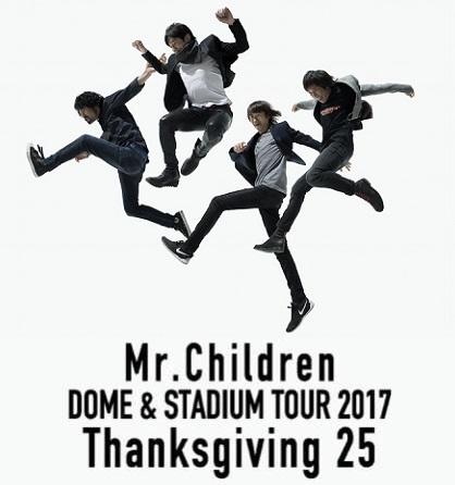 Mr.childrenlive.jpg