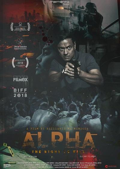 alpha_poster.jpg