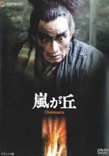 arashigaokamatsudayusaku-04df0.jpg