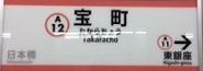 asakusa12.JPG