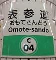chiyoda04.JPG