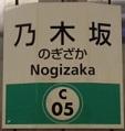 chiyoda05.JPG