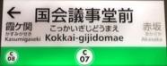 chiyoda07.JPG