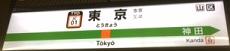 chuokaisoku01.JPG