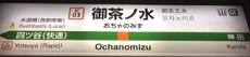chuokaisoku03.JPG