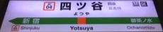 chuokaisoku04.JPG