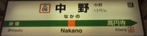 chuokaisoku06.JPG