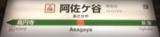 chuokaisoku08.JPG