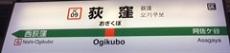 chuokaisoku09.JPG