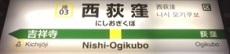 chuokakueki03.JPG