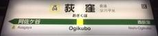 chuokakueki04.JPG