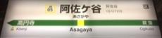 chuokakueki05.JPG