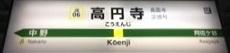 chuokakueki06.JPG