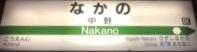 chuokakueki07.jpg