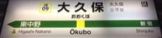 chuokakueki09.JPG