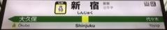 chuokakueki10.JPG