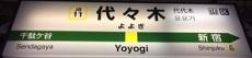 chuokakueki11.JPG
