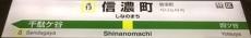chuokakueki13.JPG