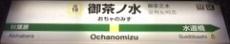 chuokakueki18.JPG