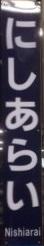 daishi13.JPG