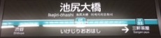 denentoshi02.JPG