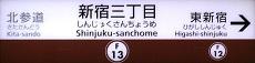 fukutoshin13.jpg