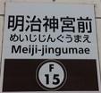 fukutoshin15.JPG