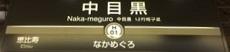 hibiya01.JPG