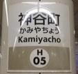 hibiya05.JPG