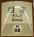 hibiya08.JPG