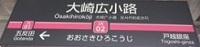 ikegami02-b2591.jpg