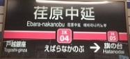 ikegami04-3017a.jpg