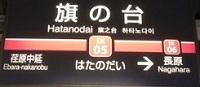 ikegami05-17030.jpg