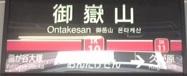 ikegami10-37932.jpg