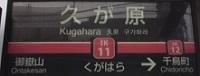 ikegami11.jpg