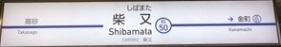kanamachi50.JPG