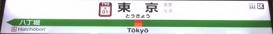 keiyo01.JPG